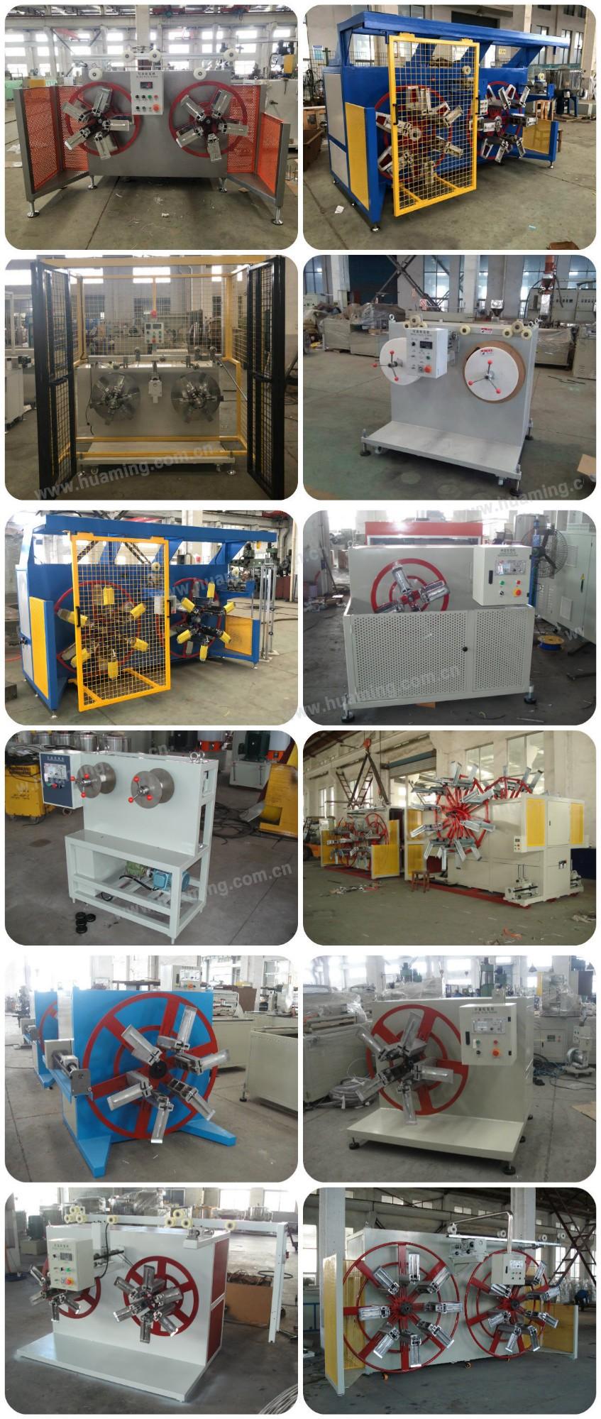 Plastic machine supplier